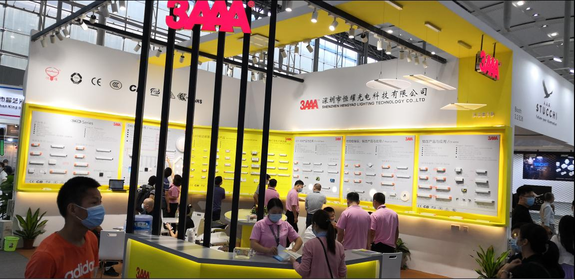 The 25th Guangzhou International Lighting Exhibition ended successfully(图1)